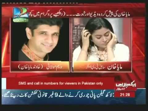 Why Maya Khan does not live with her husband in USA and Why she marry to him?