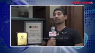 video : सुल्तानपुर लोधी : हरप्रीत सिंह ने अंगूठे के भार पर डंड पेलना करने का बनाया रिकॉर्ड