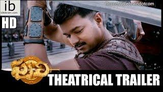 Vijay's Puli theatrical trailer - idlebrain.com - IDLEBRAINLIVE