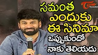 Raju Gari Gadhi 2 Release Press Meet || Omkar - TELUGUONE
