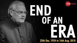 Former PM Atal Bihari Vajpayee to be cremated today - ZEENEWS