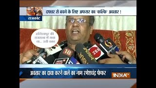 Gujarat engineer claims to be  tenth incarnation of Lord Vishnu, refuses to work - INDIATV