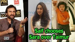 Saif takes care of daughter Sara's career over Taimur Ali Khan - IANSLIVE
