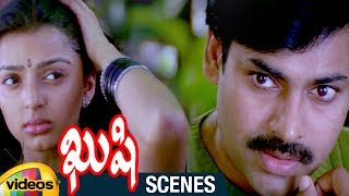 Pawan Kalyan Staring at Bhumika's Navel | Kushi Telugu Movie Scenes | Kushi Movie Best Scene | Ali - MANGOVIDEOS
