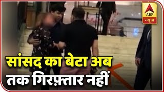 Ashish Pandey who threatened woman outside 5-star Delhi hotel still at large - ABPNEWSTV