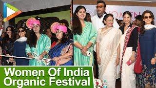 Opening Of Women Of India Organic Festival At World Trade Centre | Worli - HUNGAMA