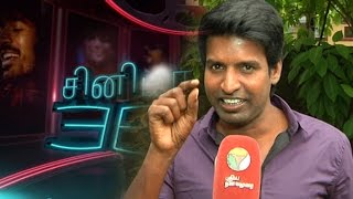Actor Soori Interview in Cinema 360
