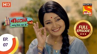 Beechwale Bapu Dekh Raha Hai - Ep 7 - Full Episode - 10th October, 2018 - SABTV