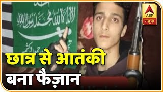 Family of Faizan Majeed begs for him to leave terrorist outfit and return - ABPNEWSTV
