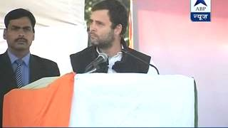Rahul Gandhi attacks PM Modi, says he was wearing Rs 10 Lakh suit - ABPNEWSTV