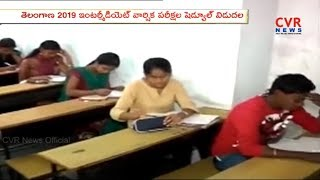 Telangana Intermediate Exam Time Table 2019 Released | Hyderabad | CVR News - CVRNEWSOFFICIAL