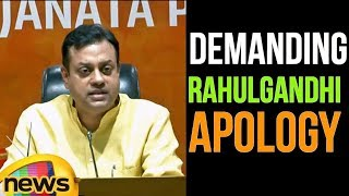 Dr Sambit Patra Press Conference Over Demanding Rahul Gandhi Apology For his Comments | Mango News - MANGONEWS