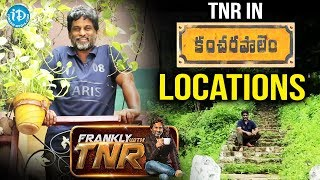 TNR In C/o Kancharapalem Locations - Exclusive || Frankly With TNR - IDREAMMOVIES