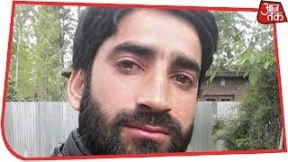 एनकाउंटर के बाद पुलवामा में बवाल, 5 नागरिकों की मौत, 1 जवान शहीद - AAJTAKTV