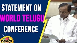 CM KCR Statement On World Telugu Conference | Telangana Assembly | Mango News - MANGONEWS