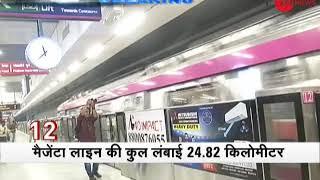 Delhi Metro's Magenta Line to be inaugurated today, will reduce Gurgaon-Noida travel by 30 mins - ZEENEWS