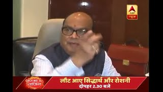 Rotomac Scam: CBI quizzes Vikram Kothari and his son at Delhi headquarter - ABPNEWSTV