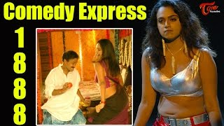 Comedy Express 1888 | B 2 B | Latest Telugu Comedy Scenes | Comedy Movies - TELUGUONE