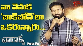 Gopichand Speech at Chanakya Movie Press Meet | Mehreen, Zareen Kha | TeluguOne - TELUGUONE