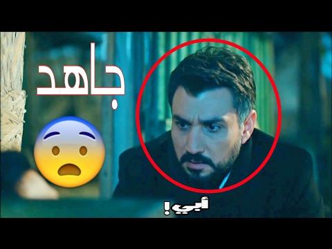 ابن فهمي الحقيقي وعدو مراد علمدار في الجزء الحادي عشر من وادي الذئاب