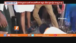 Puducherry CM Narayanasamy Cleaning Sewage Video Viral In Social Media | Swachhta Hi Seva | iNews - INEWS