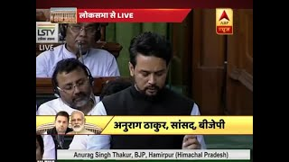 Rahul Gandhi has misled the Parliament, he should apologise, demands Anurag Thakur - ABPNEWSTV