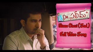 Ninnu Choosi ( Sad ) : Dr Salim Full Video Song - MAAMUSIC