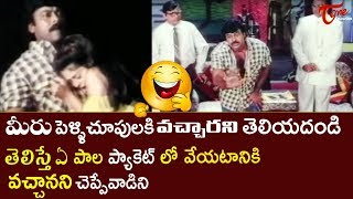 Megastar Chiranjeevi Best Comedy Scenes Back To Back | TeluguOne - TELUGUONE