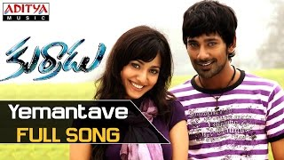 Yemantave Full Song - Kurradu Movie Songs - Varun Sandesh, Neha Sarma - ADITYAMUSIC