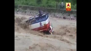 Flash Flood: Watch how stuck tanker driver was rescued - ABPNEWSTV