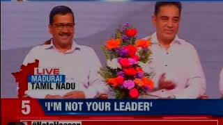 Kamal Haasan launches party in Madurai, calls it 'Makkal Needhi Maiam' - NEWSXLIVE