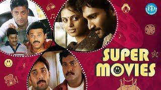 Tollywood All Time Best Movie Scenes || Latest Telugu Movies || Super Movies #1 - IDREAMMOVIES