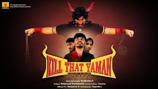 Kill That Yaman Latest Indian Telugu Short Film (2019) | Indian Telugu Short Film | TRP media - YOUTUBE