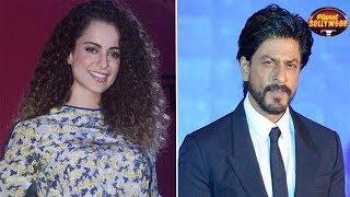 Kangana Ranaut To Do A Film Opposite Shah Rukh Khan! | Bollywood News
