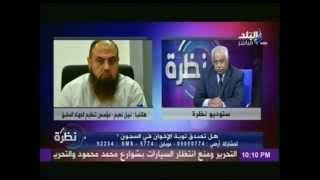 بالفيديو.. مؤسس تنظيم الجهاد السابق: المصالحة مع الإخوان خيانة للشعب | المصري اليوم