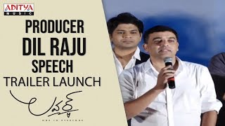 Producer Dil Raju Speech @ Lover Trailer Launch || Raj Tarun, Riddhi Kumar - ADITYAMUSIC