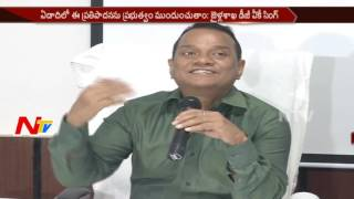 Director General of Prisons VK Singh Press Meet over Renting Prisons in Telangana || NTV - NTVTELUGUHD