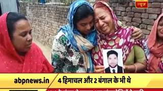 39 Indians killed by ISIS in Iraq's Mosul: Bereaved families shattered - ABPNEWSTV