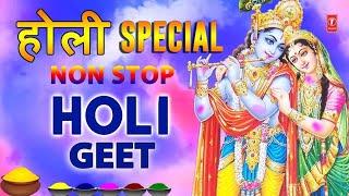 होली के Special गीत I Holi Special 2019 I Top Holi Songs I LAKHBIR SINGH LAKKHA, AMITABH BACHCHAN - TSERIESBHAKTI
