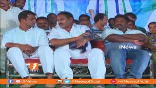 Kotagiri Sridhar and Puppala Vasubabu Assures YSRCP Support For Kolleru People | iNews - INEWS