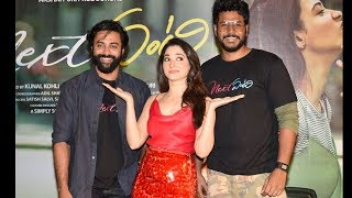 Next Enti Movie Trailer Launch Images | Tamannaah | Sandeep Kishan - RAJSHRITELUGU