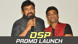 Devi Sri Prasad Video Songs Promo Launch By Mega Star Chiranjeevi | Australia & New Zealand Tour - TFPC