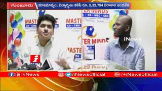 Masterminds Management And Students Help To Cancer Patient Sridhar | Donates 2 Lakhs | iNews - INEWS