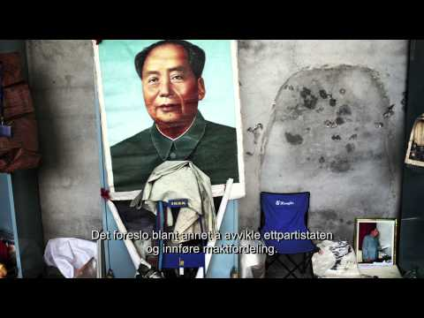 I have no enemies - Liu Xiaobo
