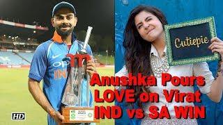 Anushka Pours LOVE on Virat on IND vs SA WIN - IANSLIVE
