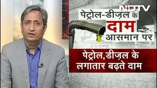 Prime Time with Ravish Kumar, May 22, 2018 | Fuel Cheaper in Neighbouring Countries Than in India - NDTV