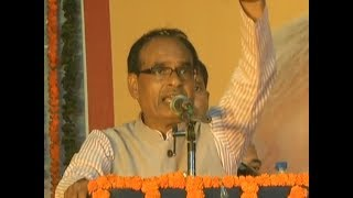 Govt will offer money to make concrete houses for poor: Shivraj Singh Chouhan - TIMESOFINDIACHANNEL