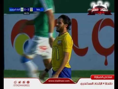 ملخص مباراة طنطا 0 - 1 الإتحاد السكندري | الجولة 6 - الدوري المصري