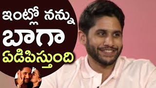 Naga Chaitanya Shares Unknown Funny Incidents With Samantha From The Beginning | Super Fun | TFPC - TFPC