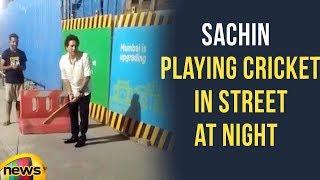 Video Of Sachin Tendulkar Playing Cricket In Street at Night Time | Mango News - MANGONEWS